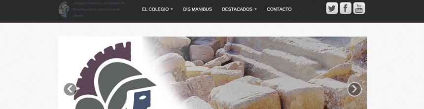Colegio de Arqueólogos de Madrid